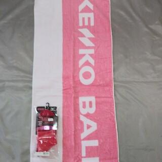 ミズノ(MIZUNO)の新品 ミズノ スポーツソックス&ナガセスポーツタオル(その他)