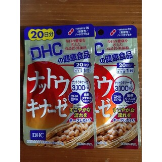 DHC - DHC ナットウキナーゼ20日分×2袋