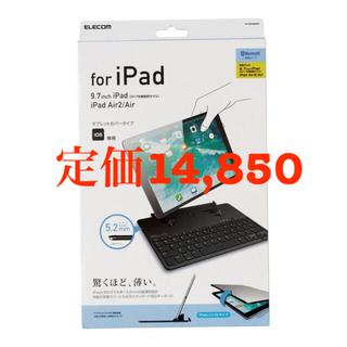 ELECOM - iPad Bluetoothキーボード 無線
