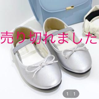 グローバルワーク(GLOBAL WORK)のGLOBAL WORK フォーマルシューズ 女の子 フォーマル靴 21cm(フォーマルシューズ)