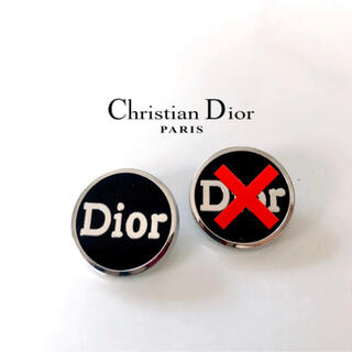 ディオール(Dior)のDiorボタン 1個 (各種パーツ)