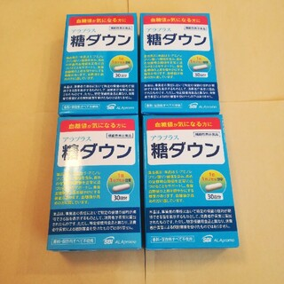 アラ(ALA)のアラプラス 糖ダウン30日分×4箱(その他)