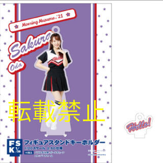 モーニング娘。 - 小田さくら  モーニング娘。'21 Summer fsk  チアガール衣装