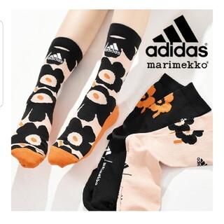 adidas - 22-24 アディダス マリメッコ コラボソックス 3足セット