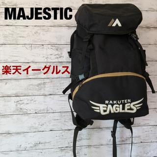 Majestic - 楽天イーグルス マジェスティック バッグパック