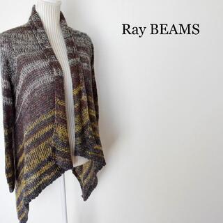 レイビームス(Ray BEAMS)のレイビームス 麻混 ショールカラー ロング ニット カーディガン 羽織り(カーディガン)
