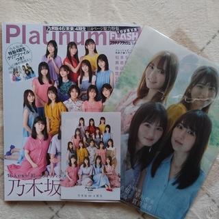 乃木坂46 - Platinum FLASH Vol.16