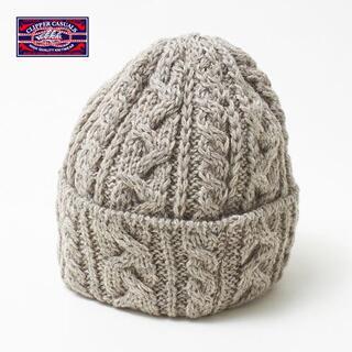 フォーティーファイブアールピーエム(45rpm)の美品 CLIPPER CASUALS✨クリッパーカジュアル ケーブル ニット帽(ニット帽/ビーニー)