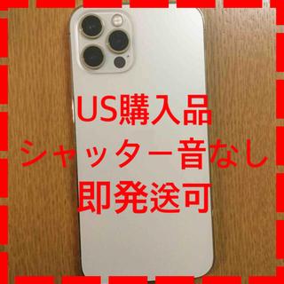 アップル(Apple)のiPhone 12 pro 256GB US購入品(スマートフォン本体)