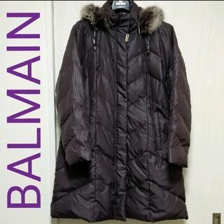 バルマン(BALMAIN)のBALMAIN バルマン レディース ダウンコート ロングコート  美品(ダウンコート)