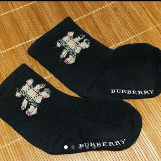 バーバリー(BURBERRY)のバーバリー 靴下 ソックス(靴下/タイツ)