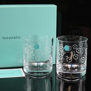 ティファニー(Tiffany & Co.)のティファニー タンブラー×2 7.2×H8.2cm ガラス クリア(タンブラー)
