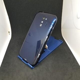 フジツウ(富士通)の401 do SIMロック解除済 F-42A らくらくスマートフォン(スマートフォン本体)