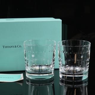 ティファニー(Tiffany & Co.)のティファニー スウィング タンブラー×2 8.5×H9cm ガラス(タンブラー)