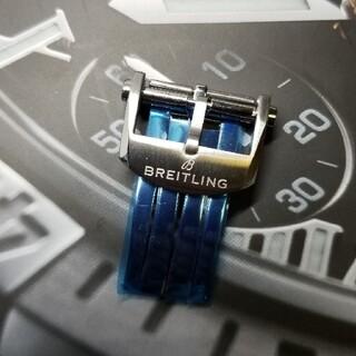 ブライトリング(BREITLING)のブライトリングの20mmのDバックル(腕時計(アナログ))