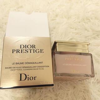 ディオール(Dior)の【新品】ディオール プレステージ ル バーム デマキヤント (クレンジング/メイク落とし)