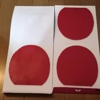バタフライ(BUTTERFLY)のテナジー05(赤・厚)3枚(卓球)