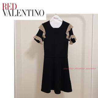 レッドヴァレンティノ(RED VALENTINO)のレッドヴァレンティノ フリル付きニットワンピース(ひざ丈ワンピース)