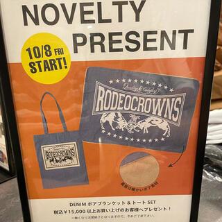ロデオクラウンズワイドボウル(RODEO CROWNS WIDE BOWL)のRODEOCROWNS★最新ノベルティ!!(トートバッグ)
