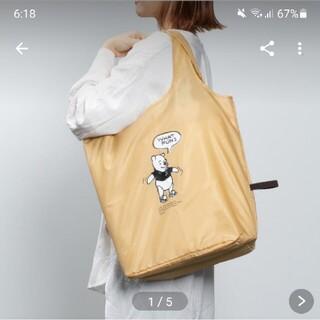クマノプーサン(くまのプーさん)の東海Walker 2021 7月号付録 くまのプーさん オリジナルエコバッグ(エコバッグ)