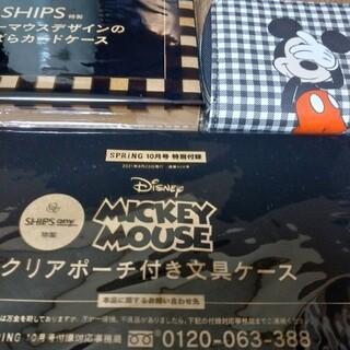 ミッキーマウス(ミッキーマウス)の雑誌付録ミッキーマウス文具ケース&カードケース(財布)