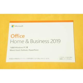 Microsoft - 未使用Microsoft Office HOME & BUSINESS 2019