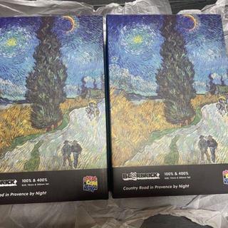 メディコムトイ(MEDICOM TOY)のBE@RBRICK Van Gogh 100%&400% ゴッホ展 2つセット(その他)