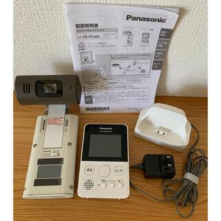 パナソニック(Panasonic)のパナソニック モニター付き ドアカメラ VS-HC400-W(防犯カメラ)