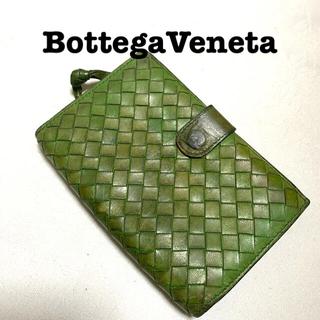 ボッテガヴェネタ(Bottega Veneta)のBottega 財布 グリーン(財布)