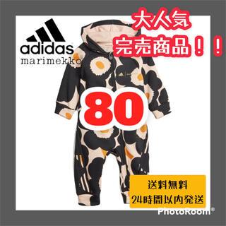 マリメッコ(marimekko)の新品 完売品 adidas × marimekko ウニッコ ロンパース 80(ロンパース)