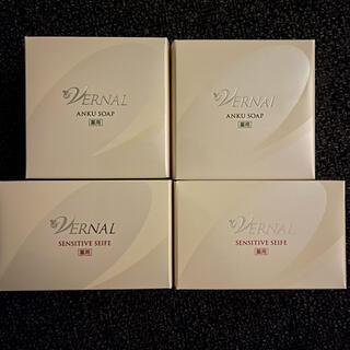 VERNAL - VERNAL ヴァーナル バーナル 石鹸 せっけん アンクソープ 110g×4