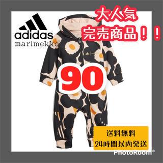 マリメッコ(marimekko)の新品 完売品 adidas × marimekko ウニッコ ロンパース 90(ロンパース)