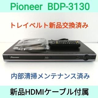 パイオニア(Pioneer)のPioneer ブルーレイプレーヤー【BDP-3130】◆新品HDMIケーブル付(ブルーレイプレイヤー)