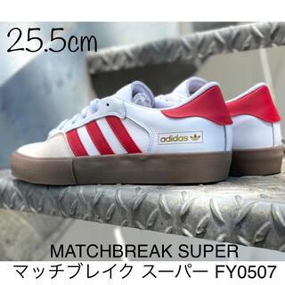 アディダス(adidas)のadidas skateboarding スケートボーディング 25.5cm(スニーカー)