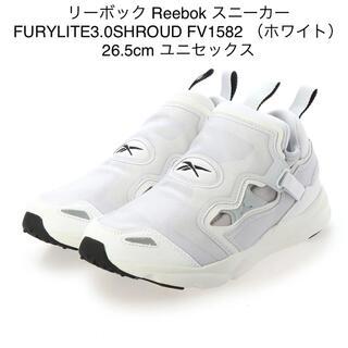 リーボック(Reebok)のリーボック Reebok スニーカーホワイト 26.5cm(スニーカー)