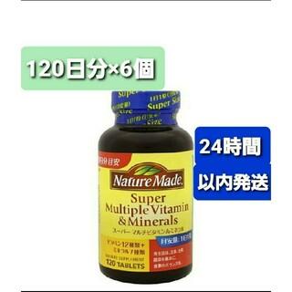 オオツカセイヤク(大塚製薬)のネイチャーメイド スーパーマルチビタミン&ミネラル 120粒×6個(ビタミン)