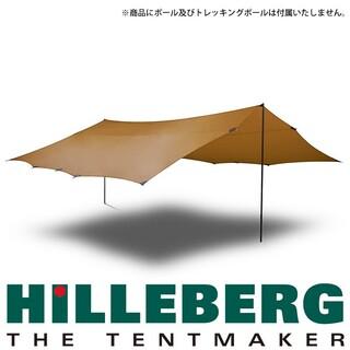 HILLEBERG - 新品未使用 ヒルバーグ Hilleberg タープ 20xp サンド
