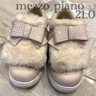 メゾピアノ(mezzo piano)のメゾピアノ21.0㎝(スニーカー)