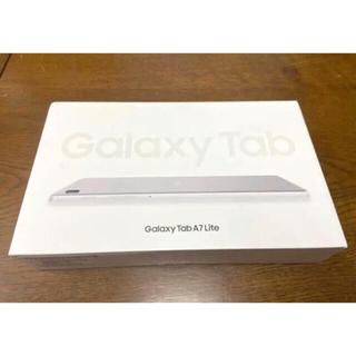 SAMSUNG - 【新品未開封】Galaxy Tab A7 Lite 32GB WIFI シルバー