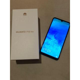 HUAWEI - HUAWEI P30 lite 64GB ピーコックブルー