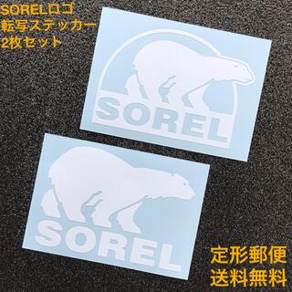 ソレル(SOREL)の【白2枚セット】 SOREL ソレル ベアーロゴ カッティングステッカー C2(その他)