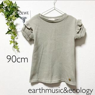 アースミュージックアンドエコロジー(earth music & ecology)のearthmusic&ecology ワンピース(ワンピース)