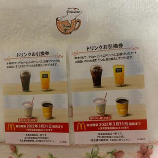 マクドナルド(マクドナルド)のネコのシール マクドナルド 優待券(印刷物)
