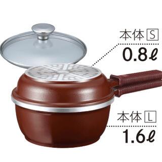 アサヒケイキンゾク(アサヒ軽金属)のアサヒ軽金属 オールパン ダブルパン ブラウン (鍋/フライパン)