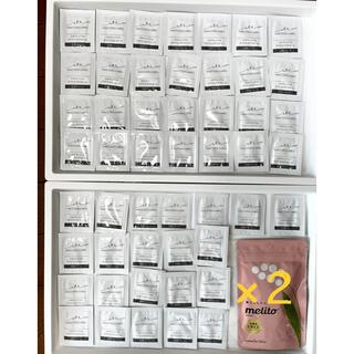 マキアレイベル(Macchia Label)の【2袋】melitoミライト乳酸菌UREX &【50包】クリアエステフォームa(洗顔料)