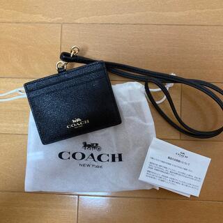 コーチ(COACH)のcoach ネックストラップ付カードケース(パスケース/IDカードホルダー)