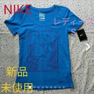 NIKE - ナイキ NIKE ウェア 半袖 Tシャツ(レディースS)