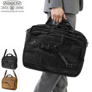 マスターピース(master-piece)のアッソブ AS2OV ビジネスバッグ 2WAY BUSINESS BAG (ビジネスバッグ)