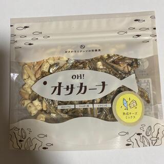 おつまみ オサカーナ 熟成チーズミックス(乾物)