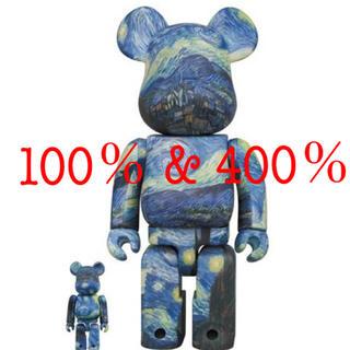 メディコムトイ(MEDICOM TOY)のBE@RBRICK Van Gogh The Starry Night 400%(その他)